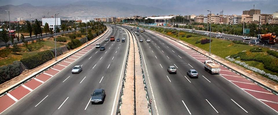 Azadegan Belt Freeway